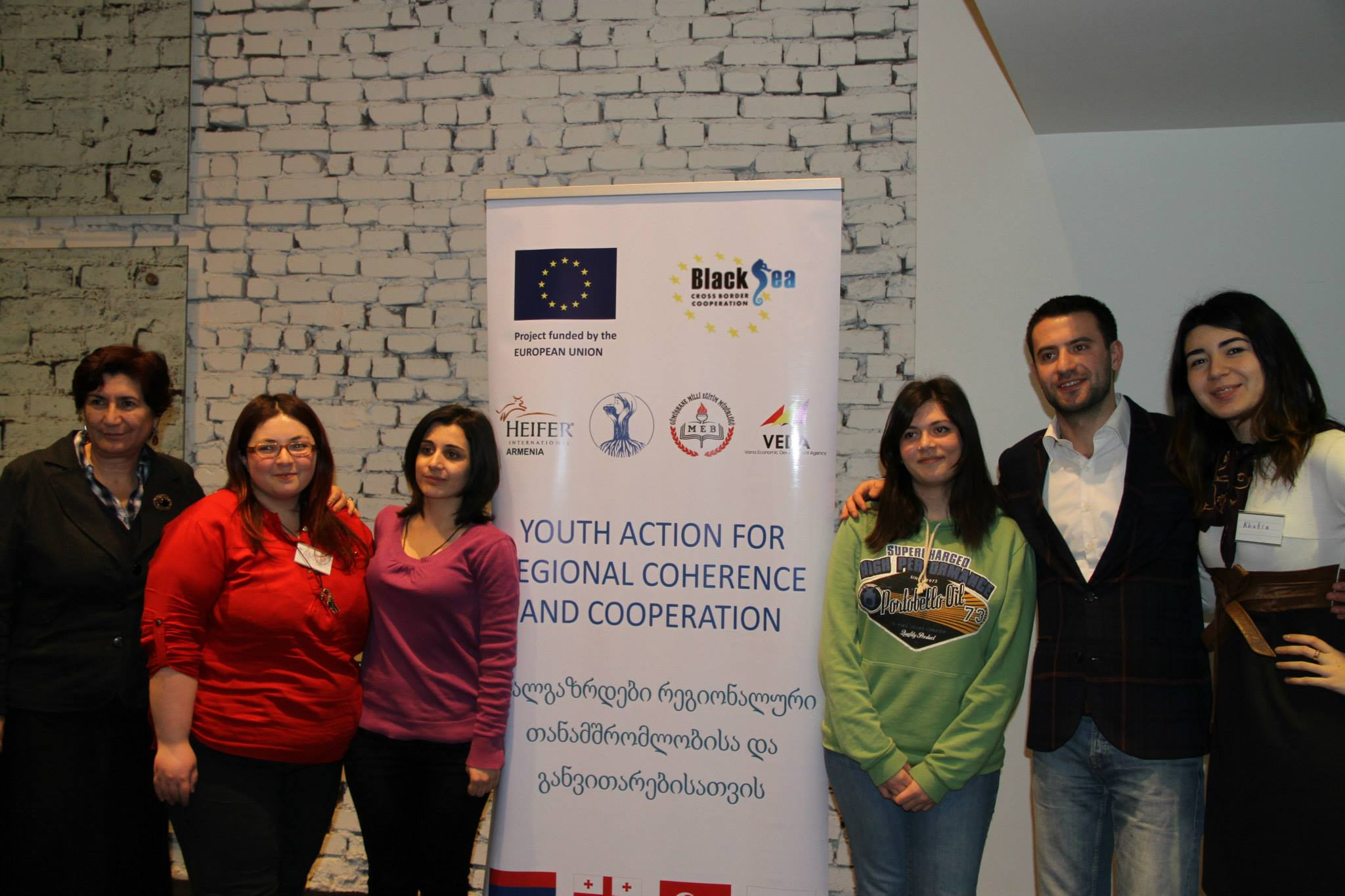Intraregional Youth Conference, Tbilisi, February 2014 (1) - Copy