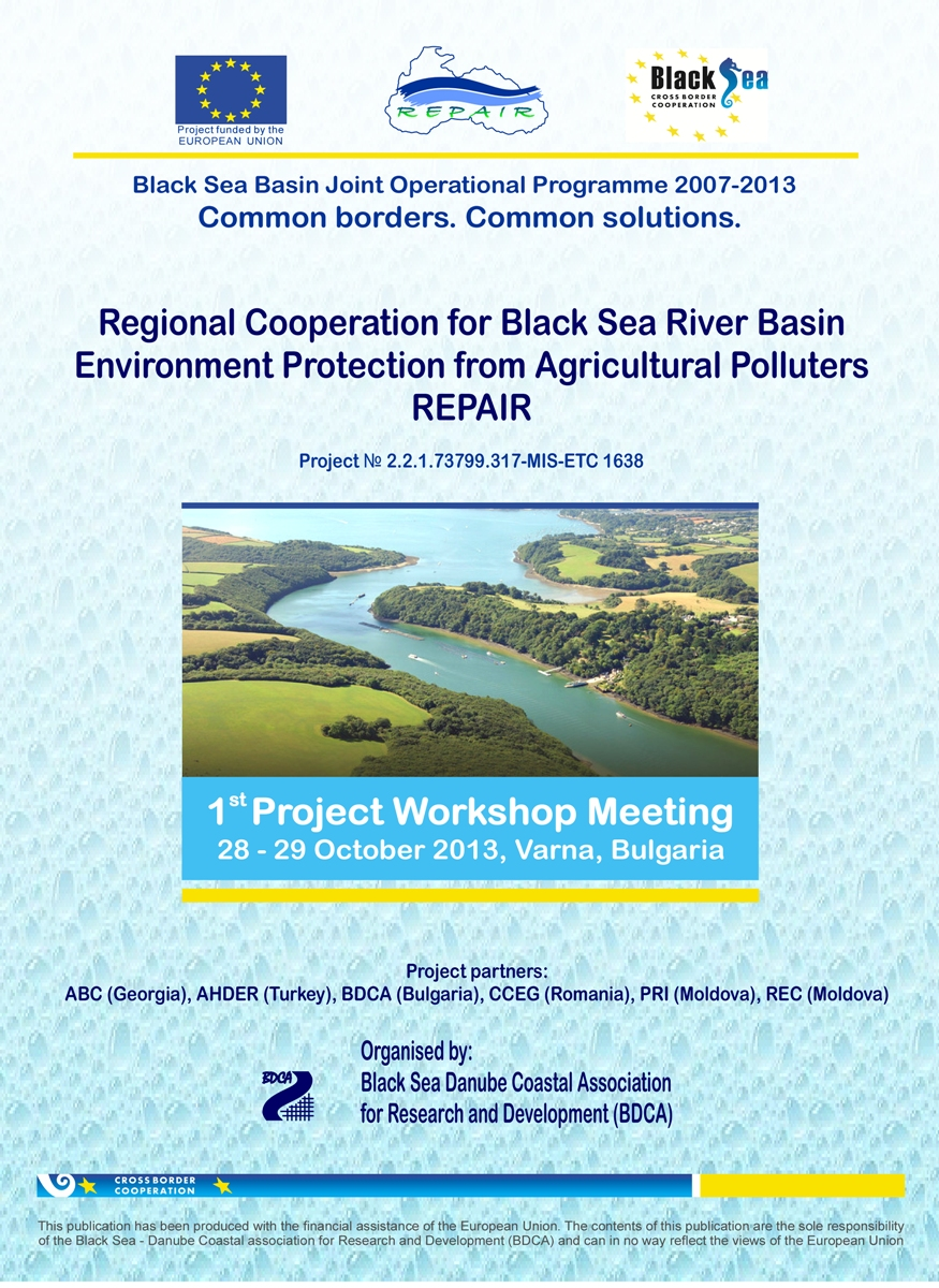 Poster-Meeting-Varna